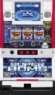 スーパーボムS|コイン不要機つき中古スロット実機|パチスロ 実機【中古】