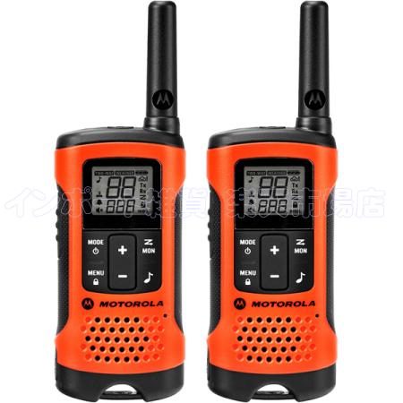 イヤホンマイク イヤホン マイク ヘッドセット 電池 充電池 充電 ベルトクリップ クリップ iVOX VOX PTT スペアバッテリー バッテリー ハンズフリー 新品 正規品 純正 同梱 送料無料 MOTOROLA モトローラ Talkabout T265 2台 トランシーバー 無線機