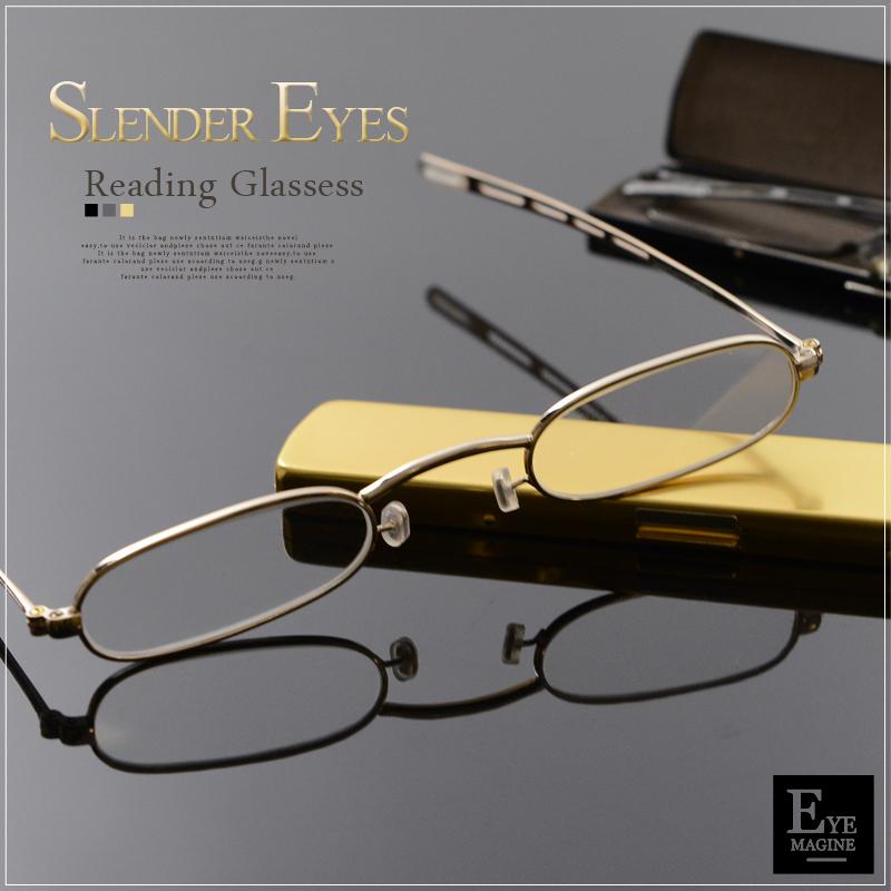 スレンダーアイズ [R-AA-SLD] 【アイマジン EYEMAGINE】【高級コンパクト老眼鏡】超薄型 【男性】【女性】【おしゃれ】