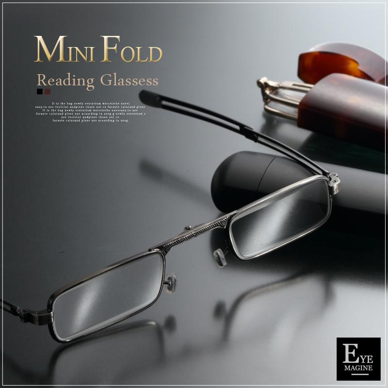 【デザイン老眼鏡】ミニフォールド [R-MFLD]【アイマジン EYEMAGINE】【男性】【女性】【おしゃれ】【折りたたみ】
