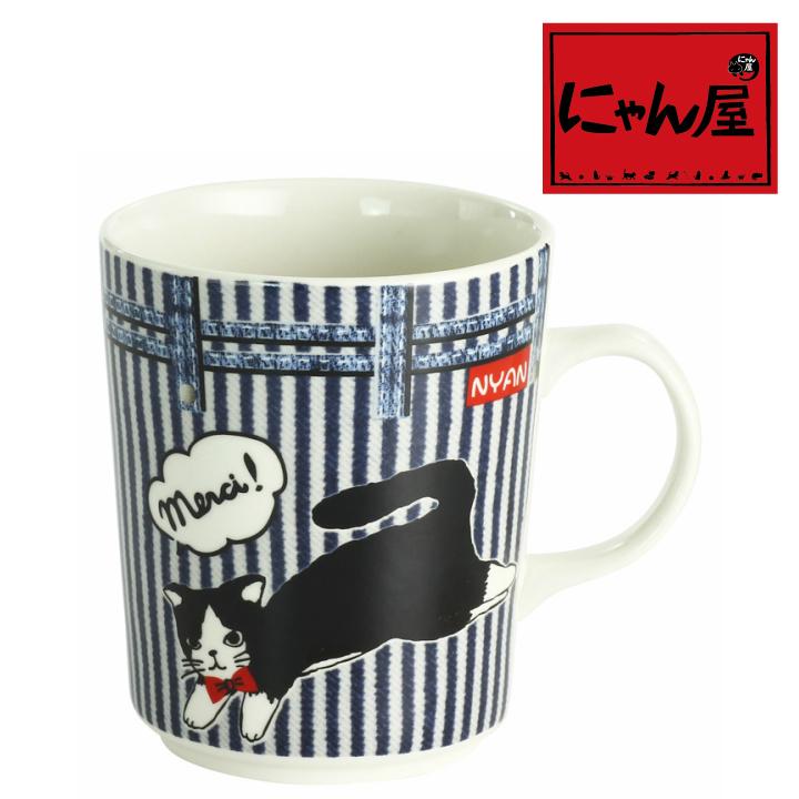 デニム猫 マグカップ ヒッコリー単品 マグカップ 内祝い 御祝 新生活 誕生日 プレゼント 猫 ねこ ネコ neko neco cat 05P05Nov16猫 ねこ ネコ neko neco cat 05P14Aug18