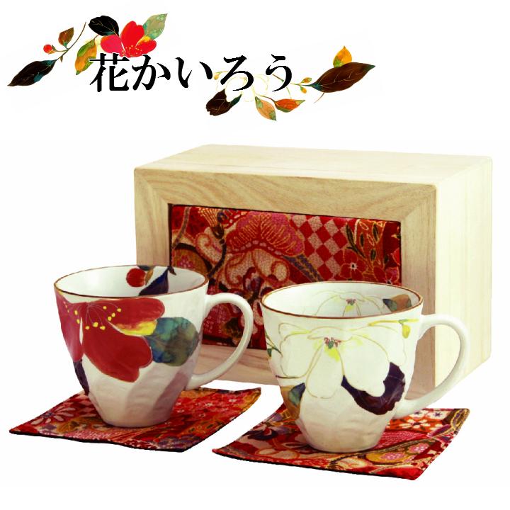 【まとめ買い】美濃焼 和藍花かいろうペアマグカップ(ちりめん木箱入)16個セット【和食器】【ギフト】【プレゼント】【引出物】 05P05Nov16
