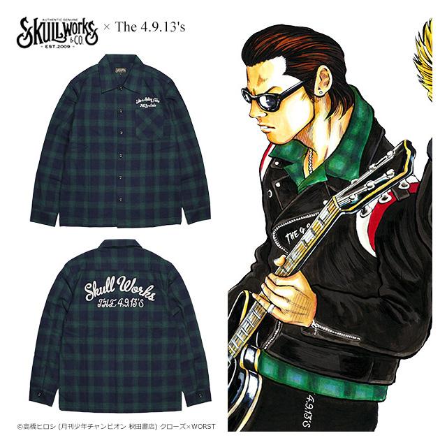 (クローズ ワースト) CROWS×WORST 鈴蘭 SKULL WORKS THE4.9.13sオンブレーチェックシャツ (LS:SHIRT)(SCW-1203GE)(※The 4.9.13's) シャツ 長袖 フォー・ナイン・サーティーズ 国内正規品