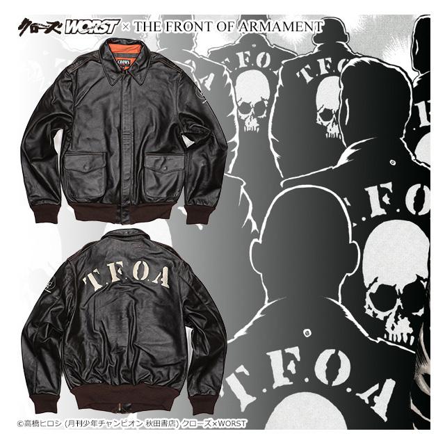 (クローズ ワースト) CROWS×WORST 6th T.F.O.A A2ジャケット (JACKET)(TFA2-BR) ジャケット アウター 国内正規品