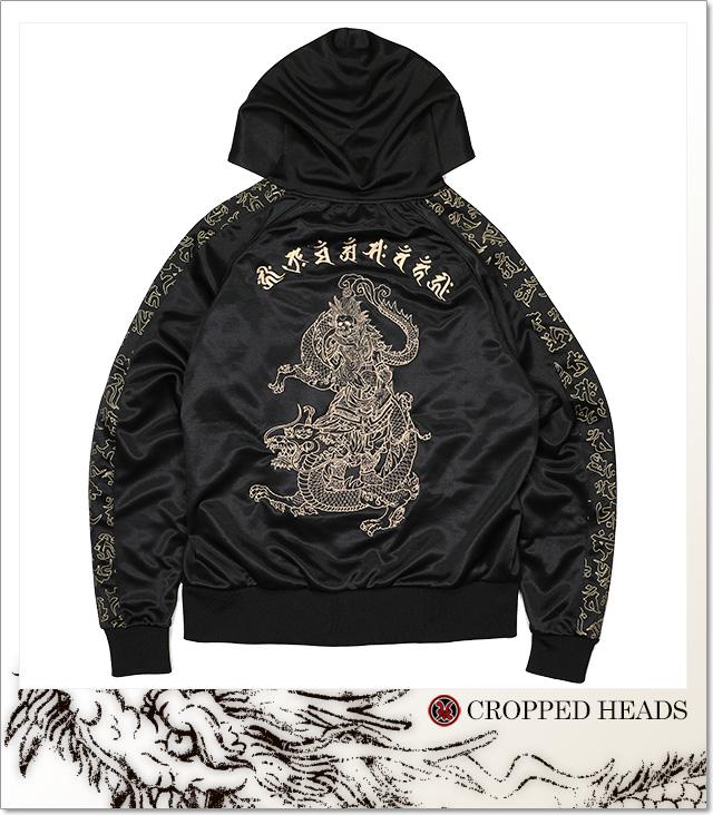 (クロップドヘッズ) CROPPED HEADS 波夷羅(ハイラ)フードジャージ (JACKET)(1213-08BK) ジャケット アウター 国内正規品