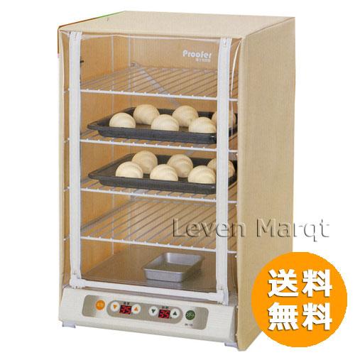 【送料無料】TD電子醗酵器SK-15【パン作り/発酵器/ホームベーカリー】