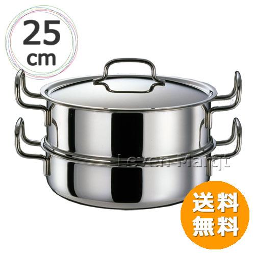 【送料無料】ジオ・プロダクト geo product 蒸し器付き鍋25cm(IH対応)【蒸し鍋/両手鍋/15年保証】
