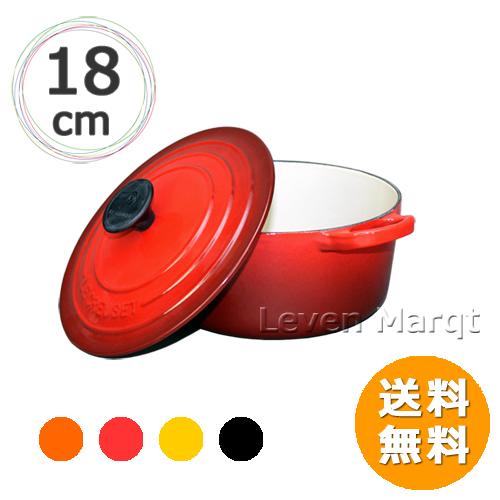 【送料無料】ル・クルーゼ LE CREUSET ココットロンド 18cm (選べる4色)【鋳物ホーロー/両手鍋/日本正規品】