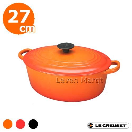 【送料無料】ルクルーゼ LE CREUSET ココットオーバル 27cm (選べる3色)【鋳物ホーロー/両手鍋/楕円】