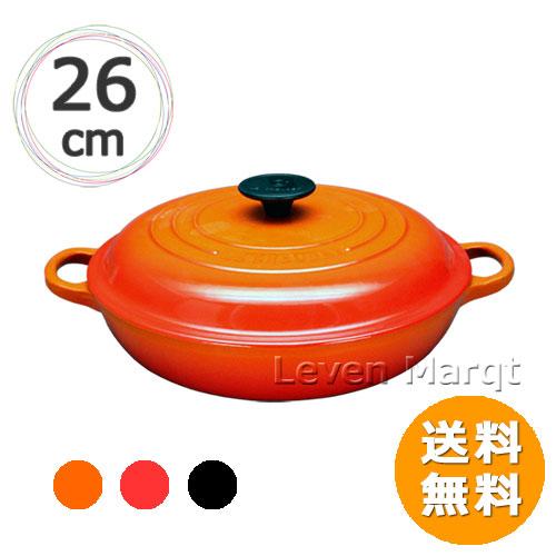 【送料無料】ルクルーゼ LE CREUSET ビュッフェキャセロール 26cm (選べる3色)【鋳物ホーロー/両手鍋/日本正規品】