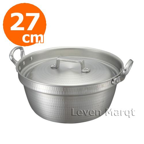 打出料理鍋(フタ付き) 27cm キングポット【両手鍋/中尾アルミ/業務用】
