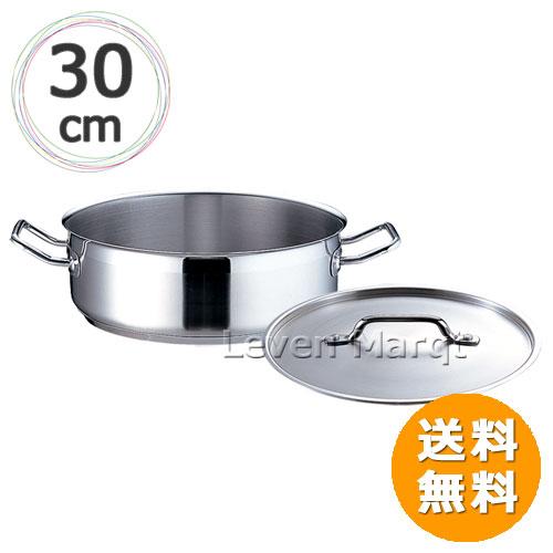 【送料無料】 (フタ付) PRO 30cm 【両手鍋業務用/電磁調理器】 (IH対応) 外輪鍋