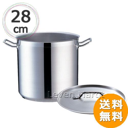 【送料無料】寸胴鍋(フタ付) PRO 28cm(IH対応)【業務用/電磁調理器/ソース】