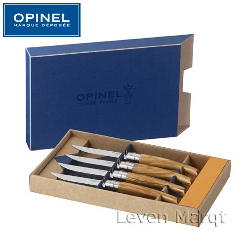 【送料無料】テーブルナイフ オリーブ Olive 4本セット オピネル OPINEL【テーブルナイフ/カトラリー/業務用】