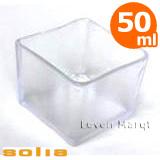 ソリア solia アイスキューブ 50ml 480個【業務用/ケータリング/使い捨て食器】