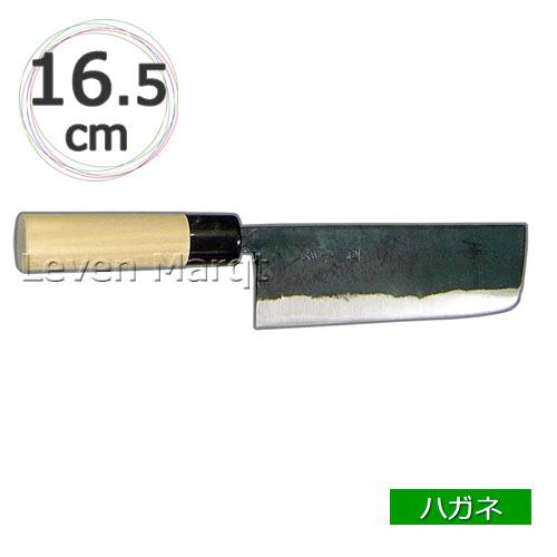 木屋 菜切 西型 16.5cm いづつき ハガネ【和包丁/業務用】