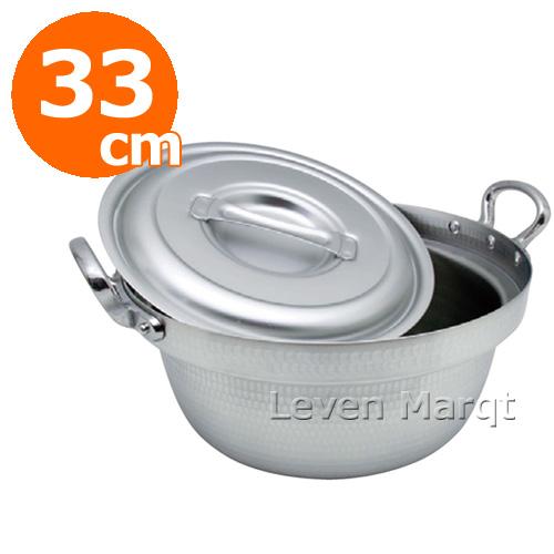 セイロ用料理鍋 33cm (フタつき) (IH非対応)【蒸籠/アルミ鍋/蒸し器】