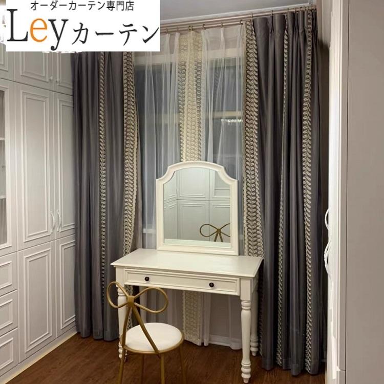 Leyカーテン 刺繍レースと遮光カーテン3枚入り、6枚入り、#遮光カーテン#幅50~150cm、レースカーテン 2倍ヒダタイプ、#シンプル#おしゃれ