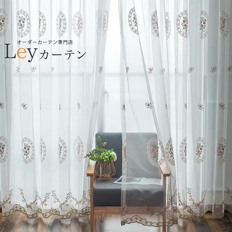 Leyカーテン 花柄刺繍レースカーテン#2倍ヒダタイプ#サイズ200cm