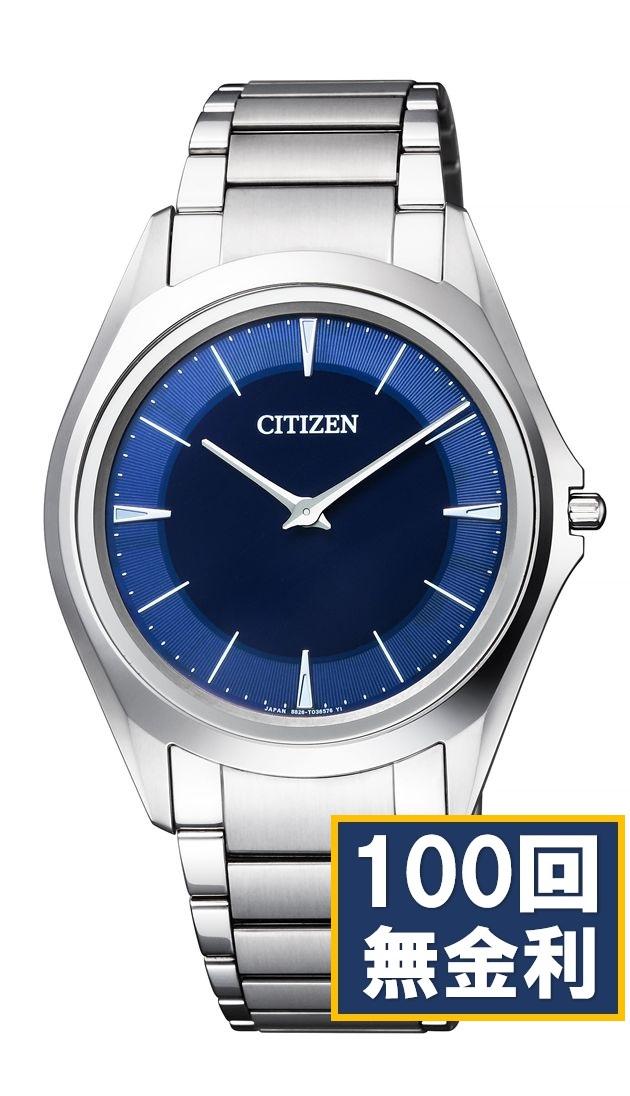 【送料無料】【100回迄無金利対応】新品 正規品 CITIZEN シチズン 腕時計 Eco-Drive One エコドライブワン メンズ ウォッチ チタニウム 流通モデル AR5030-59L