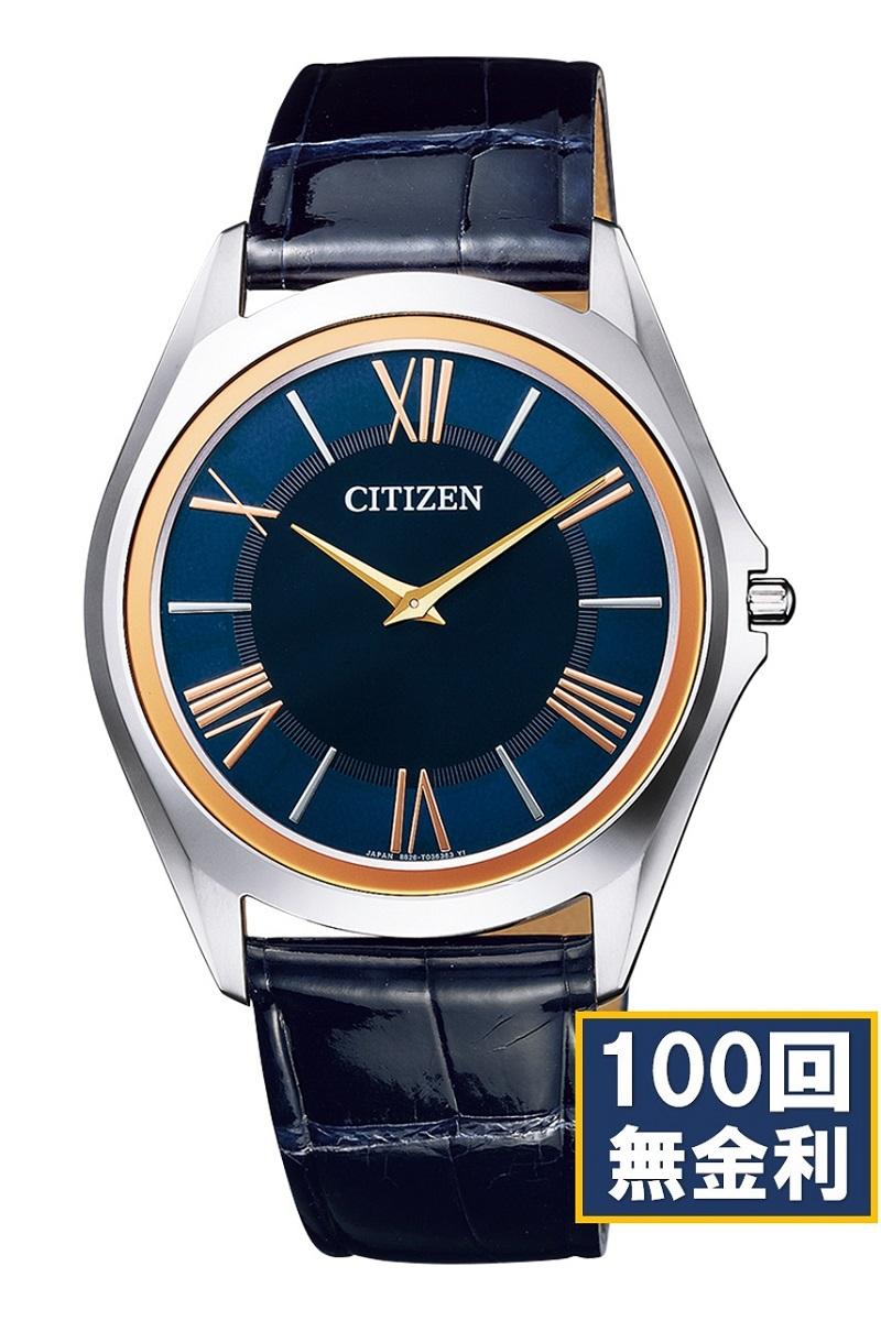 【送料無料】【100回迄無金利対応】新品 正規品 CITIZEN シチズン 腕時計 Eco-Drive One エコドライブワン メンズ ウォッチ 限定モデル 数量限定220本 特定店限定モデル AR5034-07L