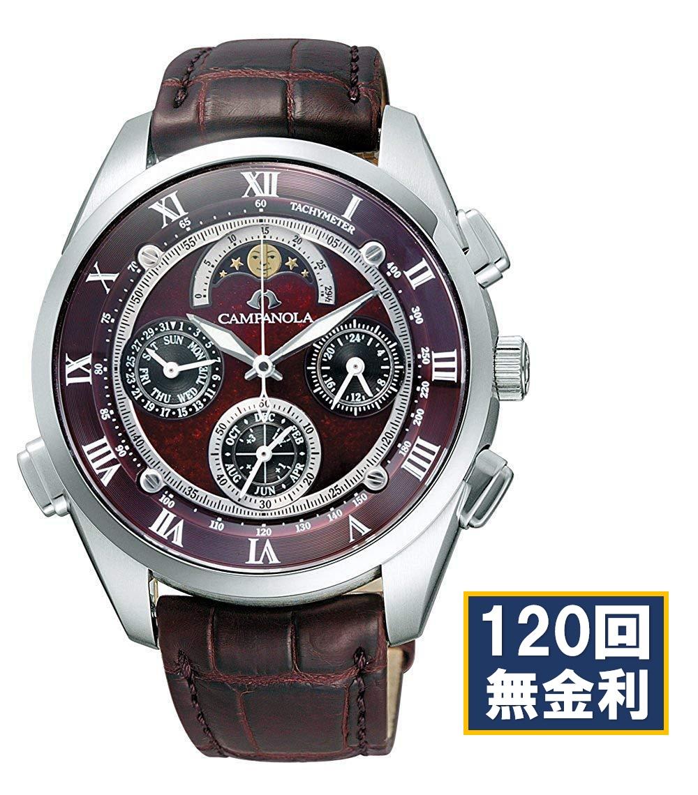 【送料無料】【120回迄無金利対応】新品 正規品 シチズン カンパノラ 腕時計 コンプリケーション CITIZEN CAMPANOLA CTR57-1001