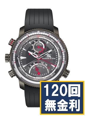 【送料無料】【120回無金利対応】【1点限り】新品 正規品 ヤーマン&ストゥービ イーグルハート EH2 ゴルフ ゴルフカウンター メカニカル 腕時計 メンズ セント・アンドリュース・リンクス公式時計