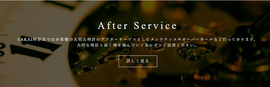 アフターサービス GMCメンテナンスサービス ※商品の購入時のみ追加で加入いただけるサービスです。 単体での加入はご利用できません。