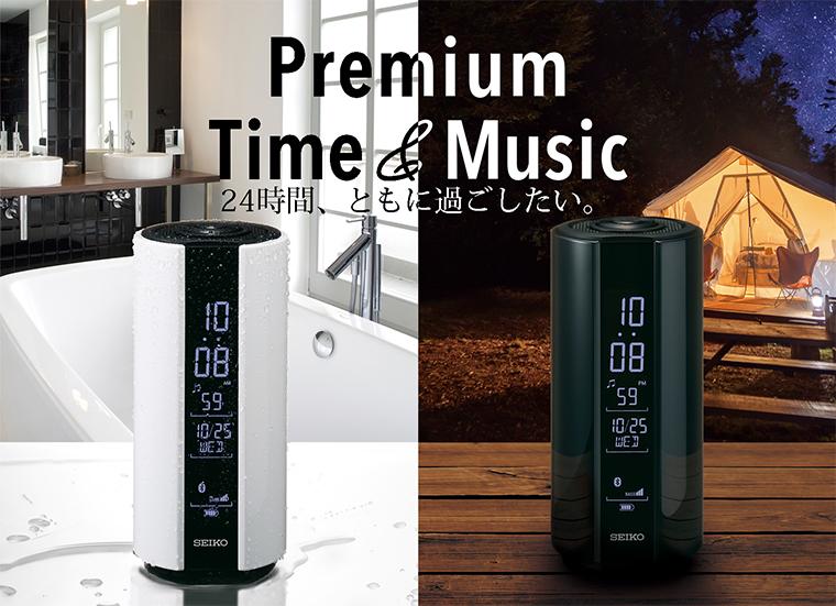 【送料無料】新品 正規品 SEIKO セイコー サウンドクロック 完全防水 ワイドFM対応ラジオチューナー Bluetooth SS201W 白