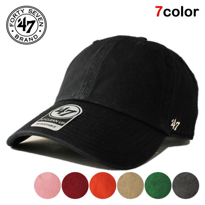 Liberalization  47BRAND forty seven brand strap back cap  hat cap ... dd7838104536