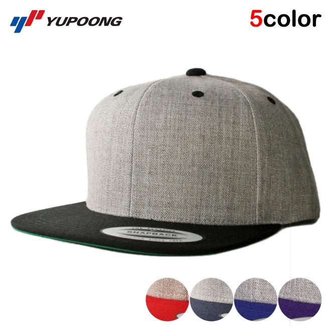 best service d041a 21f5e Flexible fitting snapback cap hat men slip off you pop  Dis YUPOONG FLEXFIT  plain fabric ...