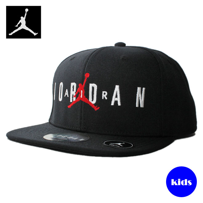 38c64f157e6d4c Liberalization  Jordan brand snapback cap hat kids JORDAN BRAND ...