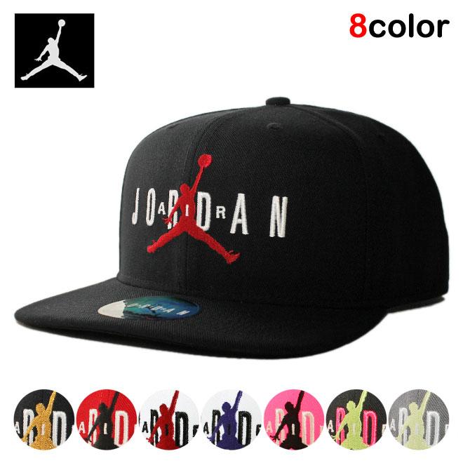 6bd01a77e07 Liberalization  Jordan brand snapback cap hat men gap Dis JORDAN BRAND  adjustable size  bk rd