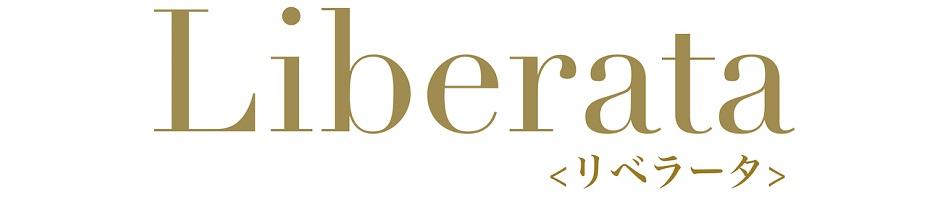Liberata<リベラータ>:杉本彩プロデュースのコスメブランドです