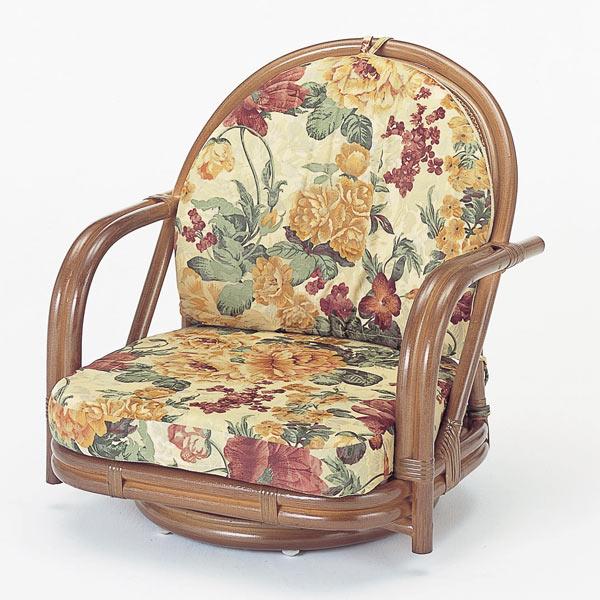 【送料無料】籐 回転座椅子 ロータイプ [S-541B]
