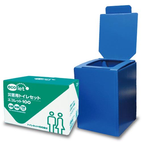 【送料無料】エコワン エコレットプラダントイレセット エコレット100 1箱入 組み立て式簡易トイレ【bousai_d19】