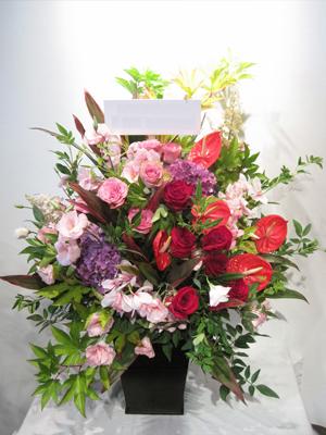 フラワー アレンジメント 開店祝い 開業祝い 花 ビジネスアレンジ 高花器タイプ 高さ110cmx幅60cm 生花 バラ カーネーション ユリ 木札 無料
