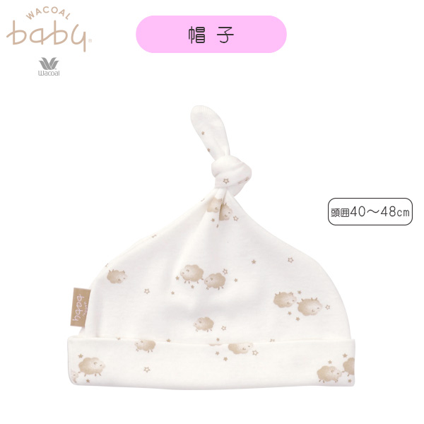 Liberty House   5  Wacoal baby hat BGS777 sale price  m   a2357c283f2
