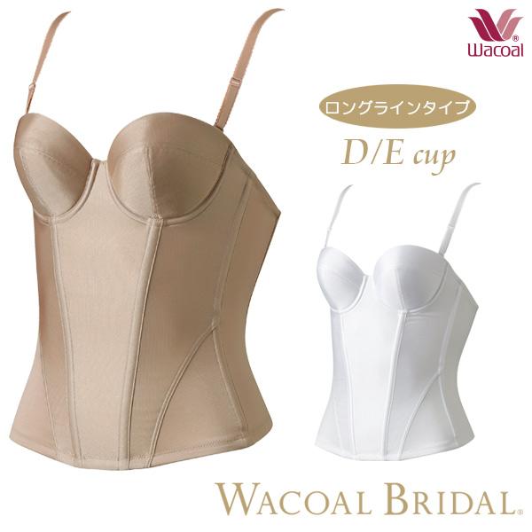 WACOAL BRIDAL ブライダルインナー ドレスアンダー サムシングニュー 25%OFF ワコール ブライダル Eカップ D k__ 捧呈 1 2カップブラジャー BUA670 ロングラインタイプ 気質アップ