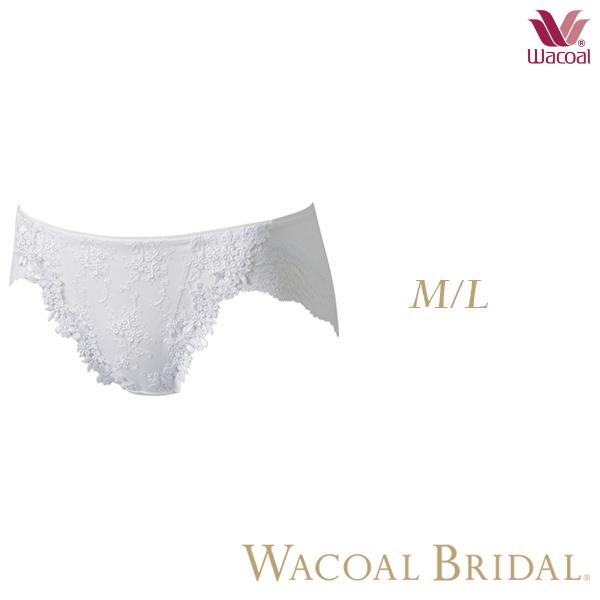 WACOAL BRIDAL ブライダルインナー ドレスアンダー サムシングニュー B 未使用 25%OFF 再販ご予約限定送料無料 Lサイズ PUA600 スタンダードショーツ ワコール m_b ブライダル M