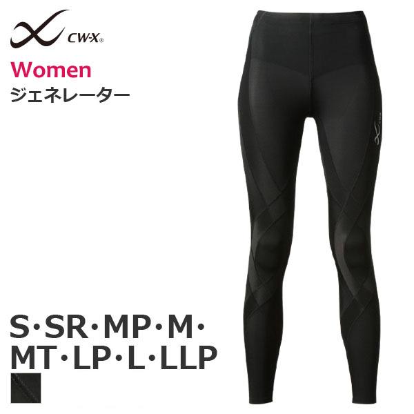 27%OFF ワコール CW-X 女性用 ジェネレーターモデル ロング丈 スポーツタイツ(S・SR・MP・M・MT・LP・L・LLPサイズ)HZY339 [k__]