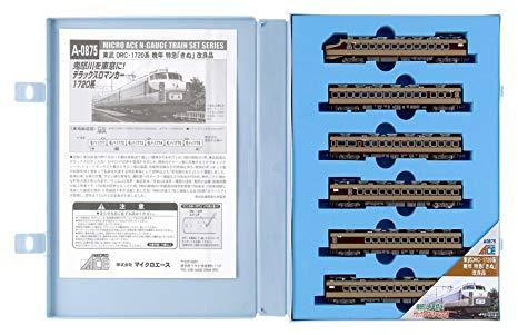 【中古】マイクロエース A0875 東武DRC 1720系 晩年 特急「きぬ」 改良品