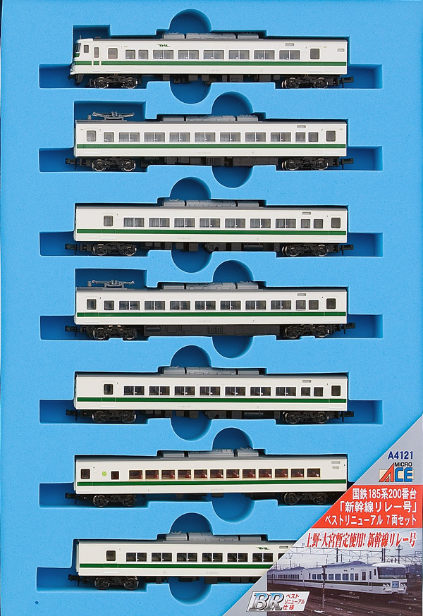 【中古】マイクロエース A4121 国鉄 <シール使用済> 185系200番台 「新幹線リレー号」ベストリニューアル A4121 185系200番台 7両セット <シール使用済>, 置き畳の青畳工房:4514aa72 --- pecta.tj