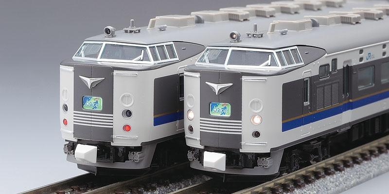 【中古】TOMIX 92849 JR 583系電車(きたぐに) 基本セット
