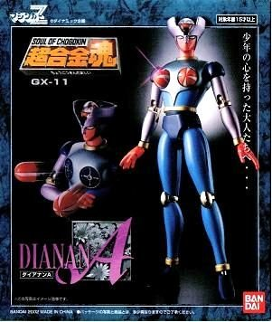 【中古】超合金魂 GX-11 ダイアナンA