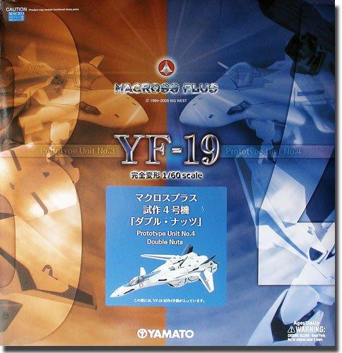 【中古】やまとマクロスシリーズ マクロスプラス 1/60 完全変形 YF-19 試作4号機「ダブル・ナッツ」