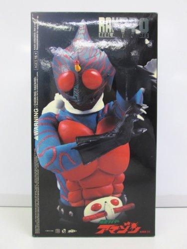 【中古】RAH220 No.55 リアルアクションヒーローズ 仮面ライダーアマゾン 後期版 DX