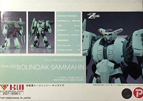 【中古】1/144 PMX-002 ボリノーク・サマーン BOLINOAK-SAMMAHN B-CLUB