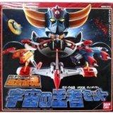 【中古】超合金魂 GX-04S UFOロボグレンダイザー 宇宙の王者セット