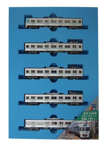 【中古】マイクロエース Nゲージ 京王1000系 ブルーグリーン 改良品 5両セット A0067 鉄道模型 電車